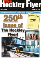 250flycover